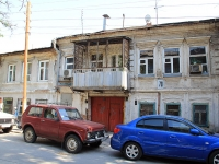 Rostov-on-Don, Oborony st, house 70. Apartment house