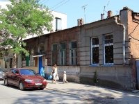 Rostov-on-Don, Oborony st, house 72. Apartment house