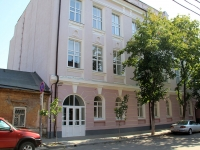 Rostov-on-Don, Oborony st, house 76. governing bodies