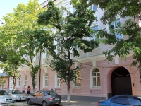 Rostov-on-Don, Oborony st, house 76. governing bodies