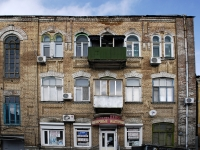 Rostov-on-Don, Oborony st, house 77. Apartment house