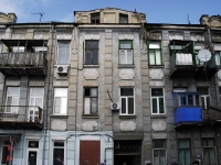 Rostov-on-Don, Oborony st, house 81. Apartment house