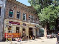 Ростов-на-Дону, улица Обороны, дом 83