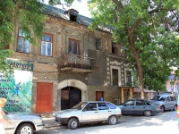 Rostov-on-Don, Oborony st, house 85. Apartment house