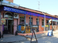 Rostov-on-Don, Oborony st, house 87. store