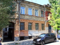 Rostov-on-Don, Oborony st, house 99. Apartment house