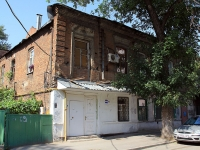 Rostov-on-Don, Oborony st, house 103. Apartment house