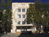 Ростов-на-Дону, улица Красноармейская, дом 5. школа №78