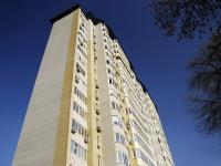 顿河畔罗斯托夫市, Krasnoarmeyskaya st, 房屋 13. 公寓楼