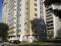 Rostov-on-Don, Krasnoarmeyskaya st, house 13. Apartment house