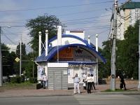 Ростов-на-Дону, улица Красноармейская, дом 17А. ресторан