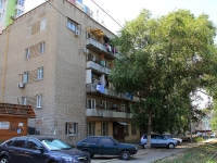 Rostov-on-Don, Krasnoarmeyskaya st, house 20. Apartment house