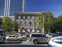 Ростов-на-Дону, улица Красноармейская, дом 23. офисное здание