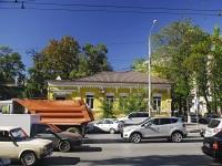 Ростов-на-Дону, улица Красноармейская, дом 27. многоквартирный дом