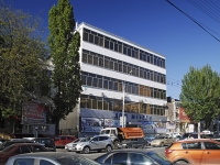 Ростов-на-Дону, улица Красноармейская, дом 33А. магазин