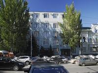 Ростов-на-Дону, улица Красноармейская, дом 33. многоквартирный дом