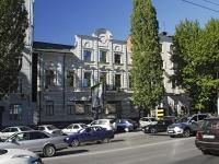 Ростов-на-Дону, улица Красноармейская, дом 35. многоквартирный дом