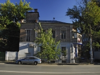 Ростов-на-Дону, улица Красноармейская, дом 40. многоквартирный дом