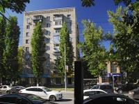 Ростов-на-Дону, улица Красноармейская, дом 43. многоквартирный дом