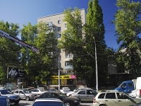 Ростов-на-Дону, Красноармейская ул, дом 45