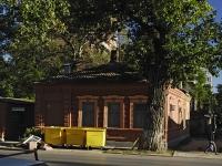Ростов-на-Дону, Красноармейская ул, дом 60