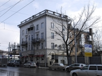 Rostov-on-Don, Krasnoarmeyskaya st, house 62. Apartment house