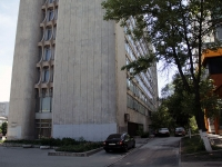Rostov-on-Don, Krasnoarmeyskaya st, house 65. public organization