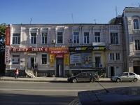 Ростов-на-Дону, Красноармейская ул, дом 72