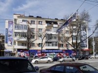 Rostov-on-Don, Krasnoarmeyskaya st, house 87. Apartment house