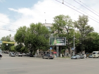 Rostov-on-Don, Krasnoarmeyskaya st, house 89. office building
