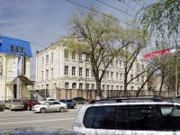 Rostov-on-Don, Krasnoarmeyskaya st, house 93. office building