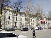 Ростов-на-Дону, Красноармейская ул, дом 97