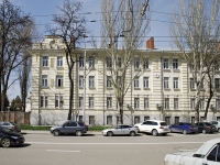Rostov-on-Don, Krasnoarmeyskaya st, house 97. office building