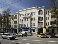 Rostov-on-Don, Krasnoarmeyskaya st, house 101. Apartment house