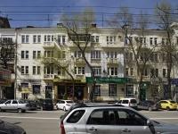 Ростов-на-Дону, улица Красноармейская, дом 101. многоквартирный дом