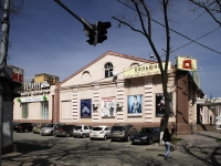 Rostov-on-Don, shopping center ВАВИЛОН, Krasnoarmeyskaya st, house 105
