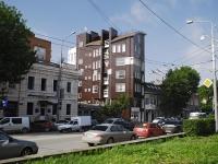 Rostov-on-Don, institute ЮЖНО-РОССИЙСКИЙ ГУМАНИТАРНЫЙ ИНСТИТУТ, Krasnoarmeyskaya st, house 108