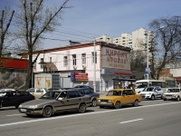 Rostov-on-Don, Krasnoarmeyskaya st, house 109. multi-purpose building