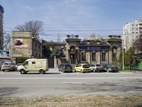 Rostov-on-Don, bank ВБРР, ОАО Всероссийский Банк Развития Регионов, Krasnoarmeyskaya st, house 119