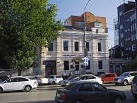 Ростов-на-Дону, Красноармейская ул, дом 120