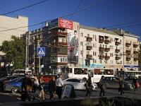 Ростов-на-Дону, Красноармейская ул, дом 124