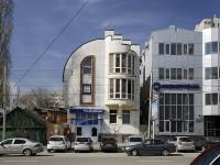 Rostov-on-Don, bank РосДорБанк, ОАО, Krasnoarmeyskaya st, house 127