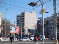 Rostov-on-Don, Krasnoarmeyskaya st, house 128А. office building