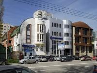 顿河畔罗斯托夫市, 银行 Росэнергобанк, ЗАО, Ростовский филиал, Krasnoarmeyskaya st, 房屋 129