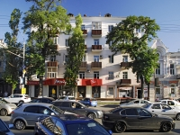 Rostov-on-Don, Krasnoarmeyskaya st, house 140. Apartment house