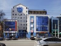Ростов-на-Дону, Красноармейская ул, дом 143