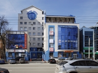 Rostov-on-Don, Krasnoarmeyskaya st, house 143. store
