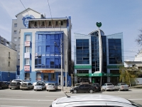 Rostov-on-Don, Krasnoarmeyskaya st, house 145. store