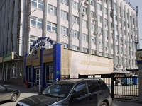 Rostov-on-Don, Krasnoarmeyskaya st, house 182. office building