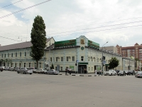 Rostov-on-Don, Krasnoarmeyskaya st, house 186. bank